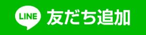契約書添削@新宿
